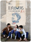 11 Flovers movie poster