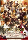 Prince of Legend movie poster
