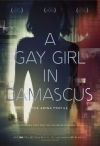 A Gay Girl in Damascus: The Amina Profile movie poster