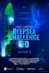 Deepsea Challenge 3D movie poster