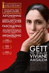 Gett: The Trial of Viviane Amsalem movie poster