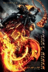Ghost Rider 2 movie poster