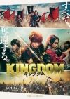 Kingdom  movie poster