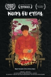 Kung Fu Elliot movie poster