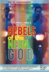 Rebels of the Neon God movie poster