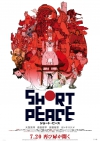 Short Peace movie poster
