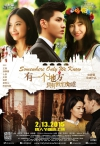 Somewhere Only We Know movie poster