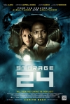 Storage 24 movie poster