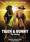 Tiger & Bunny - The Movie: The Rising movie poster