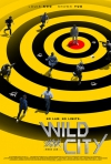 Wild City movie poster